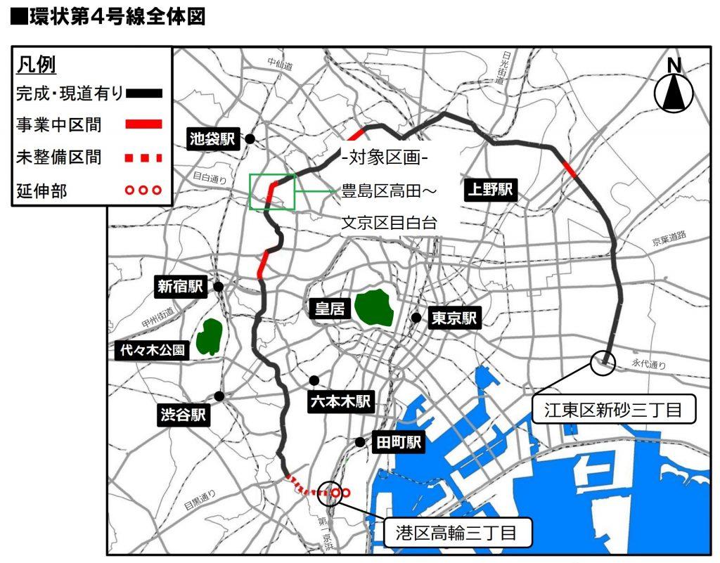 都市計画道路-環状第4号線-豊島区高田
